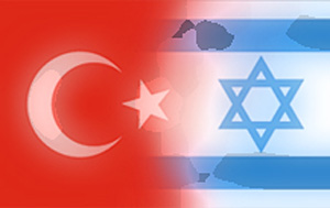 turkish-israeli-flag
