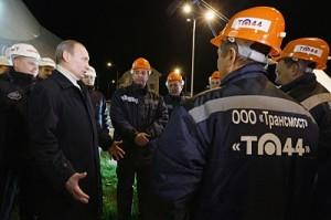 Putin la conducte
