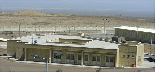 Natanz, centrul programului nuclear iranian