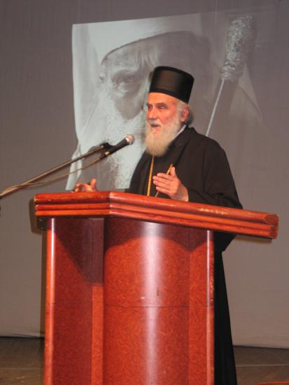Patriarhul sarb Irineu nu accepta independenta Kosovo