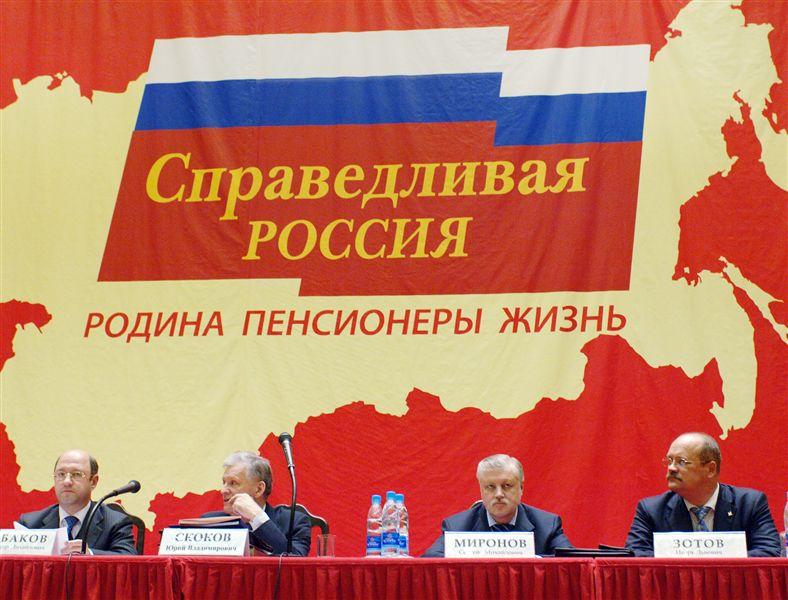 Deputati rusi ameninta integritatea Republicii Moldova