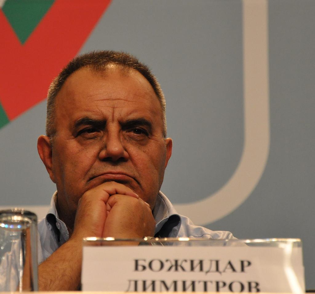 Ministrul Bojidar Dimitrov pregateste pasaportizarea bulgarilor de pretutindeni
