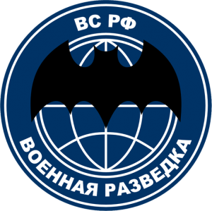 Influenta GRU nemultumeste FSB si SVR