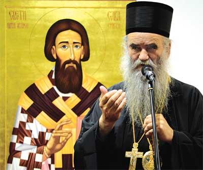 Mitropolitul Amfilohie, considerat un candidat de compromis pentru scaunul patriarhal sarb