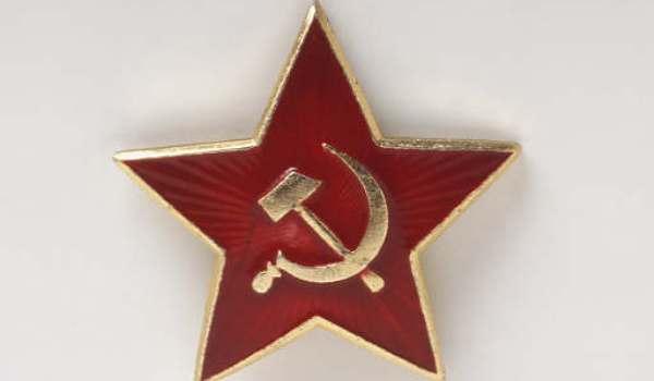 comunism121