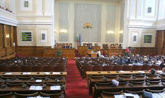 Parlamentul bulgar, pregatit pentru pasaportizarea bulgarilor de pretutindeni