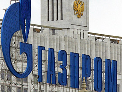 Gazprom falimenteaza Republica Moldova