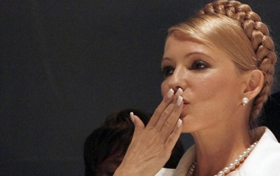 Premierul Iulia Timosenko, amenintata cu demiterea
