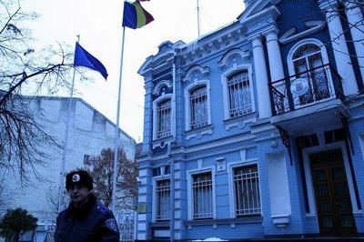 Ambasada Romaniei la Kiev foto Roncea