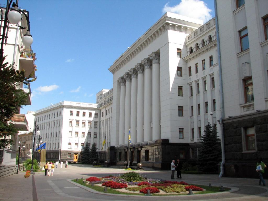 Administratia prezidentiala de la Kiev revoca istoria recenta a Ucrainei