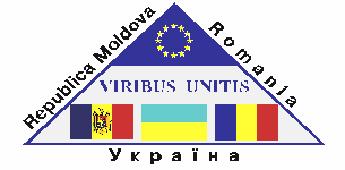 Euroregiunea Prutul de Sus, reanimata de Romania