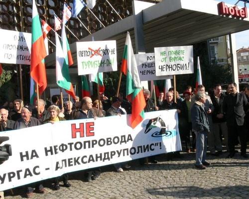 Ecologistii bulgari protesteaza impotriva noului oleoduct
