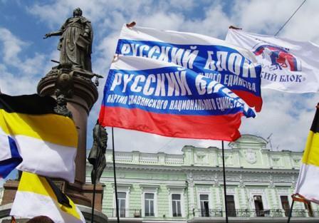 Activistii rusi cer interzicerea organizatiilor tatare