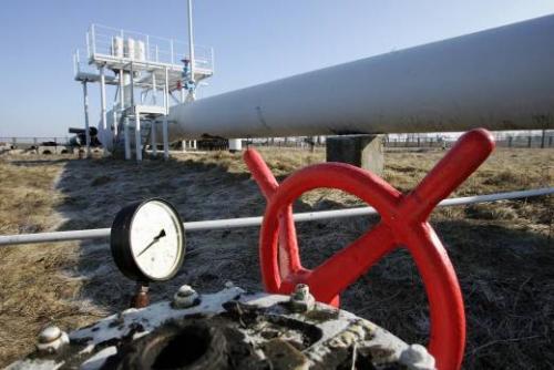 gazprom-ukraine.preview