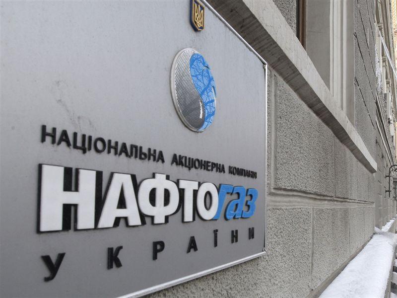 Naftogaz refuza temporar oferta matrimoniala a Gazprom
