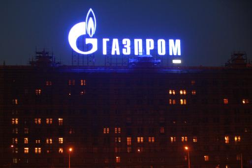 Gazprom, arma Kremlinului impotriva Romaniei