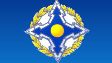 OTSC debarca in Serbia