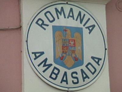Diplomatia romaneasca sprijina Republica Moldova