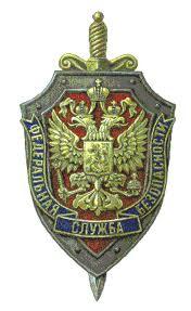 FSB patroneaza exercitiile comune ruso-bulgare