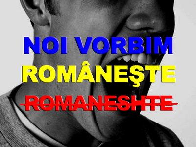 lb romana