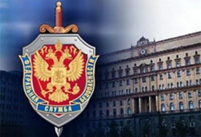 FSB, adevaratul stapan al Federatiei Ruse