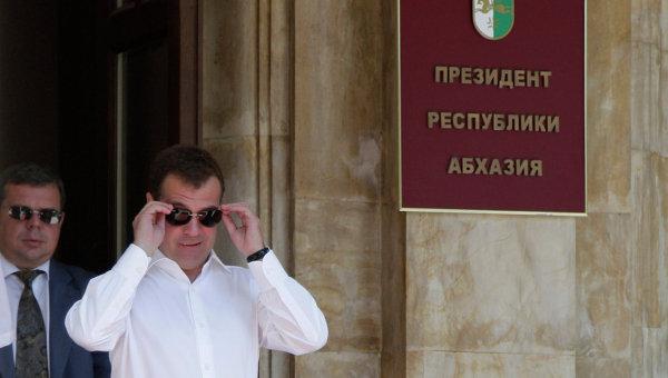 Medvedev abhazia