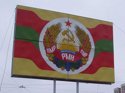 Transnistria, cap de pod strategic al Kremlinului