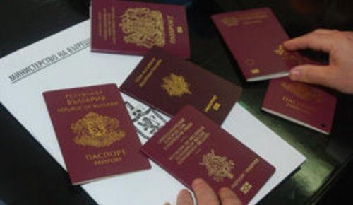 bulg pass