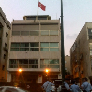 turkish embassy tel aviv