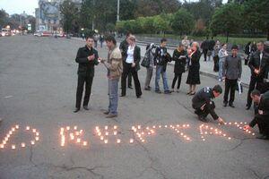 Chisinau proteste 2009