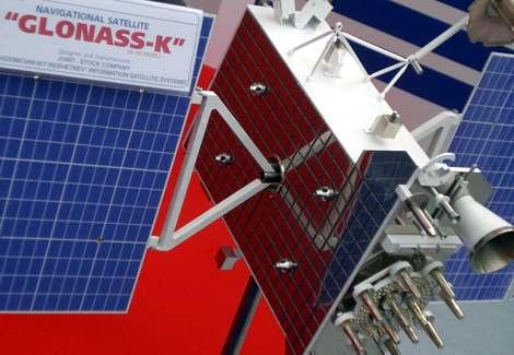Sistemul rusesc de sateliti Glosnass