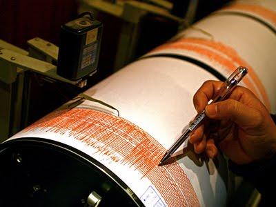Institutul Naţional pentru Fizică a Pământului de la Bucuresti a inregistrat un nou cutremur in zona Vrancei