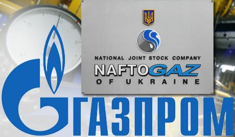 Axa strategica Gazprom-Naftogaz ameninta statele UE