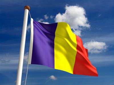 Romania, vizata de teroristi