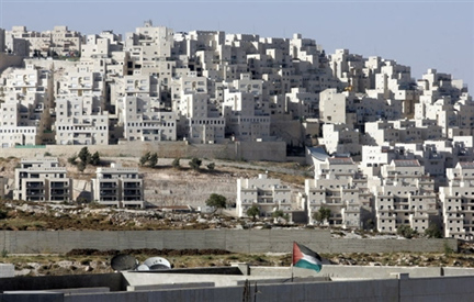 Coloniile israeliene din Cisiordania si Ierusalimul de Est, contestate de partea palestiniana