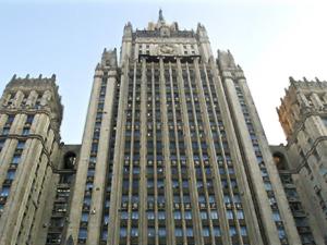 MAE de la Moscova pregateste confruntarea NATO-Rusia