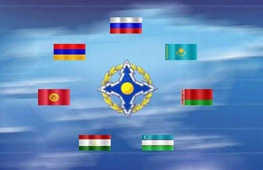 "OTSC concureaza ""strategic"" NATO"