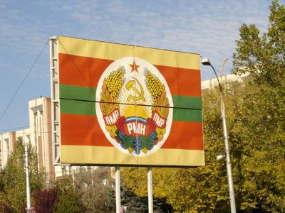 Transnistria involbureaza relatiile ruso-ucrainene