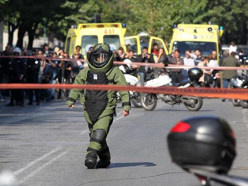 Greece Parcel Bomb