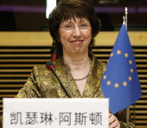 Catherine Ashton trage un semnal de alarma privind degradarea relatiilor SUA-UE