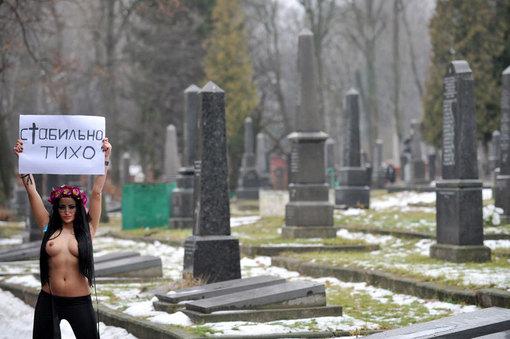 ucrainience protestand la Kiev