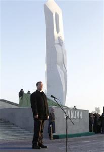 Medvedev Eltin