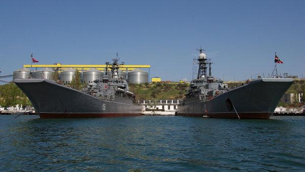 Russian Fleet Black Sea