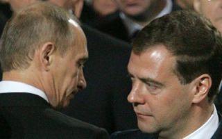 Medvedev Putin 7647