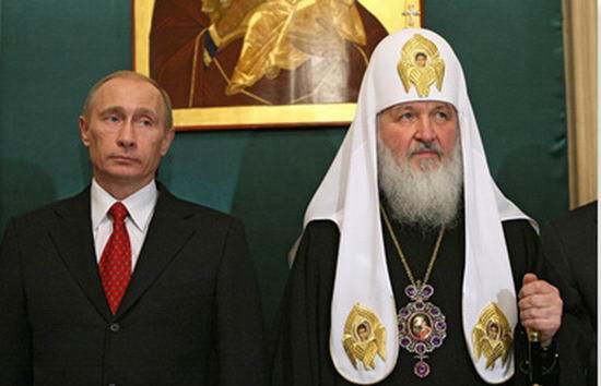 Patrairhul Kiril si Vladimir Putin