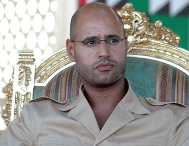 Saif_al_Islam