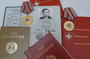 Bulgaria KGB