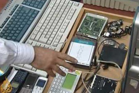 Mossad-telecom-spy