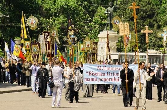 Protest impotriva Ligii islamice - Chisinau (foto Unimedia.md)
