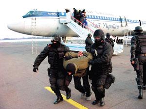 SBU Ukraine 542